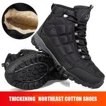 Quality Plus Velvet Men's Casual Shoes Winter Non-slip Warm Snow Boots With fur Wear-resistant High-top Working Cotton Shoes Man
