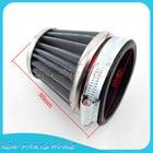 60mm Air Filter Univ...