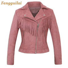 New Elegant Autumn Winter Zipper Basic Suede Tassel Jacket Coat Motorcycle Women Outwear brown Slim Short Jackets
