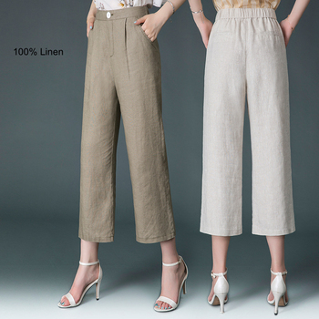 Women Summer Fashion Japan Style High Quality Linen Empire Waist Solid Color Straight Loose Casual Pant Office Lady Casual Pants