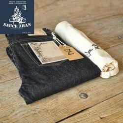جينز للرجال من SauceZhan SZ003 جينز بوزن 14.5 أوز من الخيزران مشترك من Selvedge جينز من قماش الدنيم الخام جينز أزرق غير مغسول مستقيم