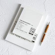 Fromthenon diário sem data diário semanal planejador mensal caderno refil grade diário a5a6 material escolar papelaria loja
