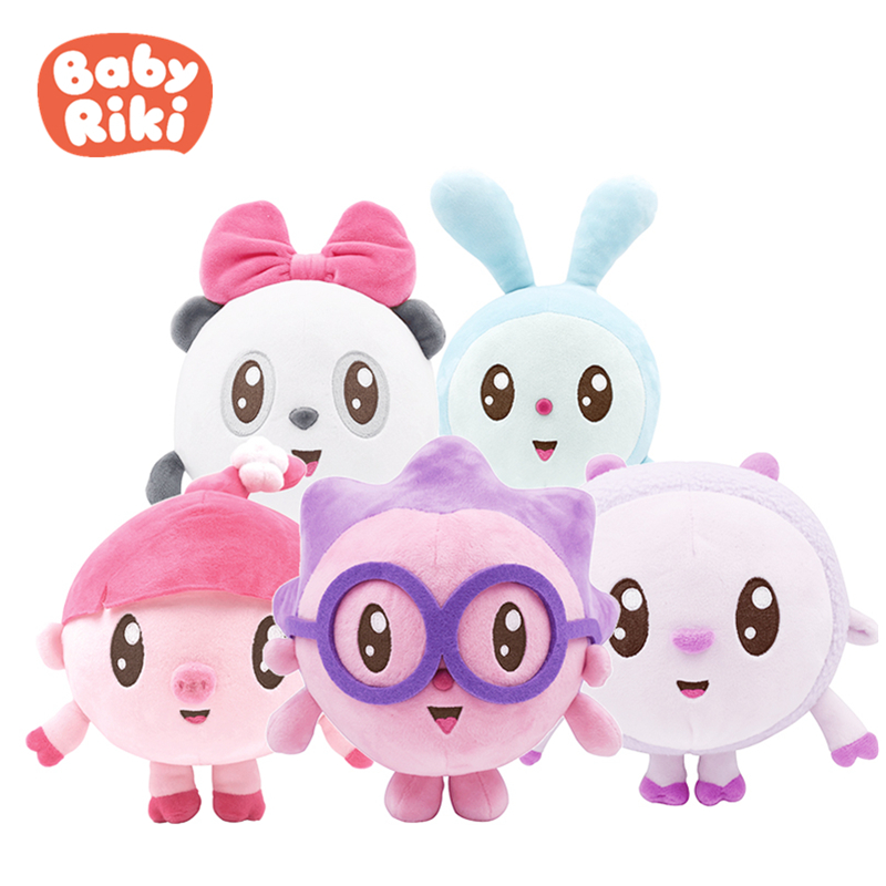 20CM Baby Riki Cute Cartoon Plush Girl Toys Stuffed &Plush Animal Baby Toys Doll Baby Accompany Sleep Toy For Children Gift