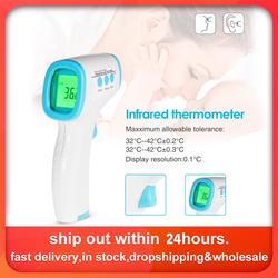In Voorraad Digitale Infrarood Voorhoofd Temperatuur Meting Apparaat Pistool Voor Baby Volwassen 2 Kleuren Display Dropshipping Snelle Verzending