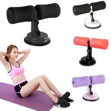 Sit Up Bar Assistent Selbst-Saug Fitness Ausrüstung ABS Trainer Bauch Core Festigkeit Workout Muscle Übung Gym Sitzen-up Bench