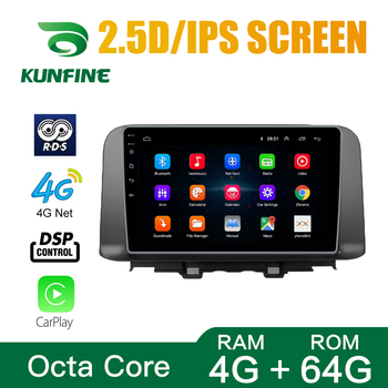 Octa Core 1024*600 Android 10.0 Car DVD GPS Navigation Player Deckless Car Stereo for HYUNDAI ENCINO KONA 2017 2018 2019 Radio image