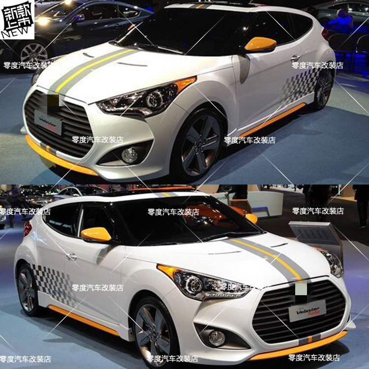 Body Exterior Modified Sports Stickers For Hyundai Veloster Tuning Supplies