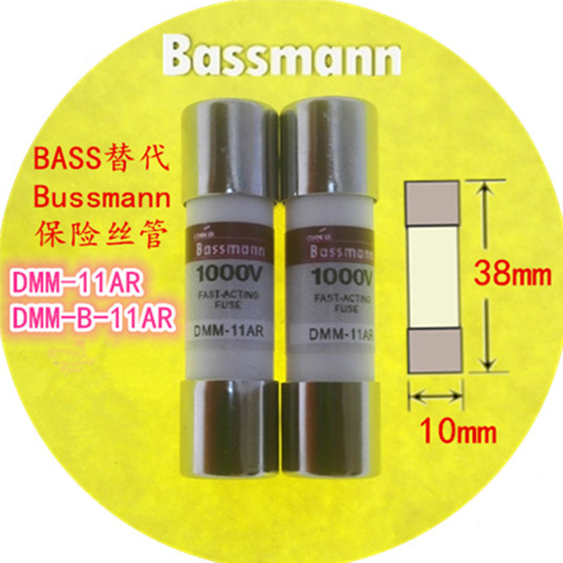 2 шт./лот новый бренд Bassmann быстродействующие керамические Предохранители мультиметр предохранитель для мультиметра меньше, меньше, 11 а 1000 в ...