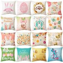 Funda de cojín con diseño geométrico de conejo de Pascua para sofá, funda de almohada decorativa con diseño de dibujos animados para el hogar