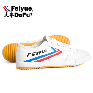 Image 4 - DafuFeiyue 331 שאולין קונג פו בד נעלי מקורי גברים נשים נעלי גופר נעלי ספורט מזדמנים לנשימה מגמת החלקה נעליים