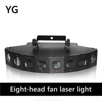 W kształcie wachlarza ośmiokątne światło wiązki pokaż oświetlenie sceniczne światła obrotowe ktv flash bar laserowe światła laserowe kolorowe
