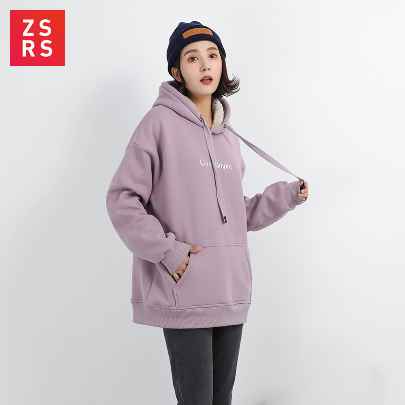 Sweatshirt 2019 New Female Short Hoodies Women Paragraph Spring And Autumn thin section riverdale hoodie kpop sudadera mujer