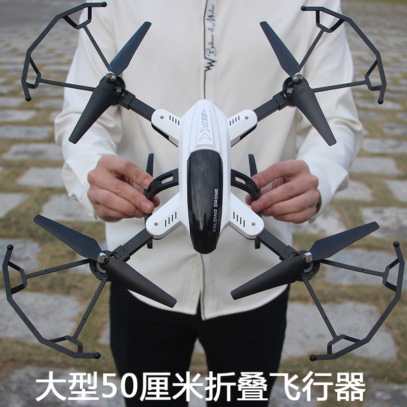 Super Large Folding Unmanned Aerial Vehicle Profession Aerial Photography High-definition Wide-angle Remote Control Aircraft Set
