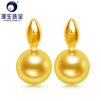 YS 925 Sterling Silver Earring6 7mm Natural Cultured Japanese Akoya Pearl Earrings Fine Jewelry