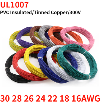 2M 30/28/26/24/22/20/18/16 AWG UL1007 PVC Tinned Copper Wire Cable White/Black/Red/Yellow/Green/Blue/Gray/Purple/Brown/Orange image