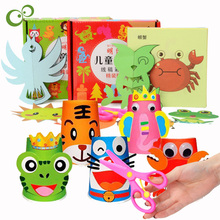 Sticker Paper-Cup Handmade Toys DIY Color Children's with Scissors LXX Disposable
