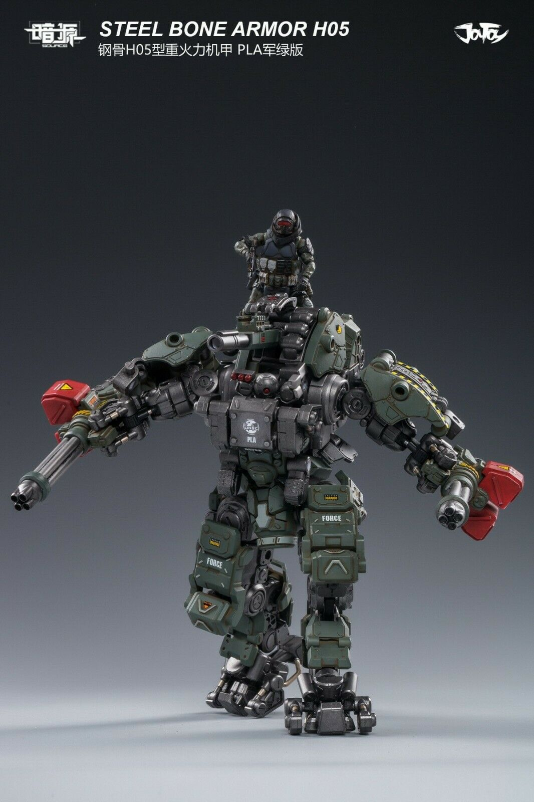 JOYTOY JT0418 1//25 STEEL BONE H-05 Heavy firepower MECHA Gray Figure Solider Set