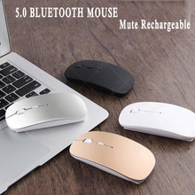 Bluetooth Mouse untuk Teclast T8 T10 P10 A10s Tbook 10S 16 Power X16 X2 X5 Pro 12 12S x3 Plus X98 Udara Tablet Isi Ulang Tikus(China)