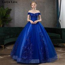 Королевское голубое пышное платье 2020 бальное из тюля Формальное