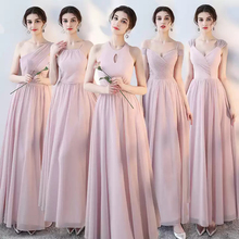 Bridesmaids Dress Illusion Short V-Neck Pleat Lace Tulle Floor-Length Spaghetti Straps Luxury Pink Women Wedding Party Gown E601