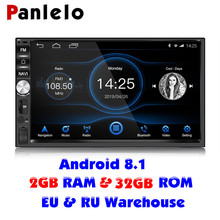 2 Din Android 8.1 Car Player 7 inch 1080P GPS Navigation Audio Radio Multimedia With RDS Video Out