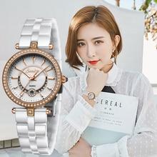 SUNKTA Quartz Women Watches Ceramics Top Luxury Brand Ladies Boutique Bracelet Watch Female clock Reloj De Dama