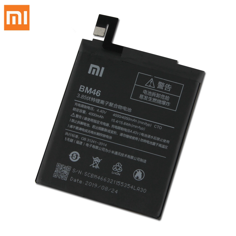 Image 5 - XiaoMi Original Replacement Battery BM46 For Xiaomi Redmi Note 3 Pro Redrice Note3 100% New Authentic Phone Battery 4050mAh-in Mobile Phone Batteries from Cellphones & Telecommunications