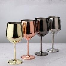 Бокалы для вина из нержавеющей стали 304, бокалы для красного вина, 500 мл, бокалы для сока пищевого класса, бокалы для напитков, посуда для вече...