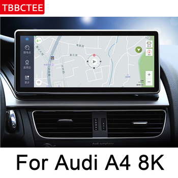 цена на For Audi A4 8K 2009~2015 MMI Original Style Multimedia Player 10.25 HD Screen Stereo Android Car GPS Navigation Map Auto Radio