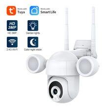 Tuya 3mp projetor pátio iluminação câmera inteligente ptz ao ar livre wi fi ip ir ip66 à prova dwaterproof água casa jardim cctv segurança cam