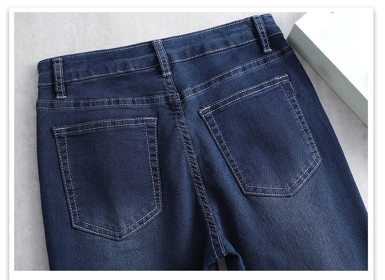 KSTUN FERZIGE Women Jeans Shorts High Waist Stretch Dark Blue Beaded Flowers Mom Jeans Push Up Sexy Short Pants Summer Mujer Jeans 36 19