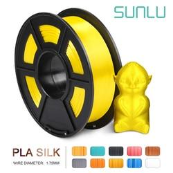 3D Printer Filament DIY SILK Filament Yellow SILK 1kg 2.2 lbs 1.75mm per roll for 3D printing Refills
