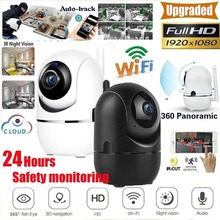 NEW Intelligent Tracking Home Security 360 Camera 1080P Wifi IP Camera Night Vision Camcorder Audio Camera Baby Safety  Monitor