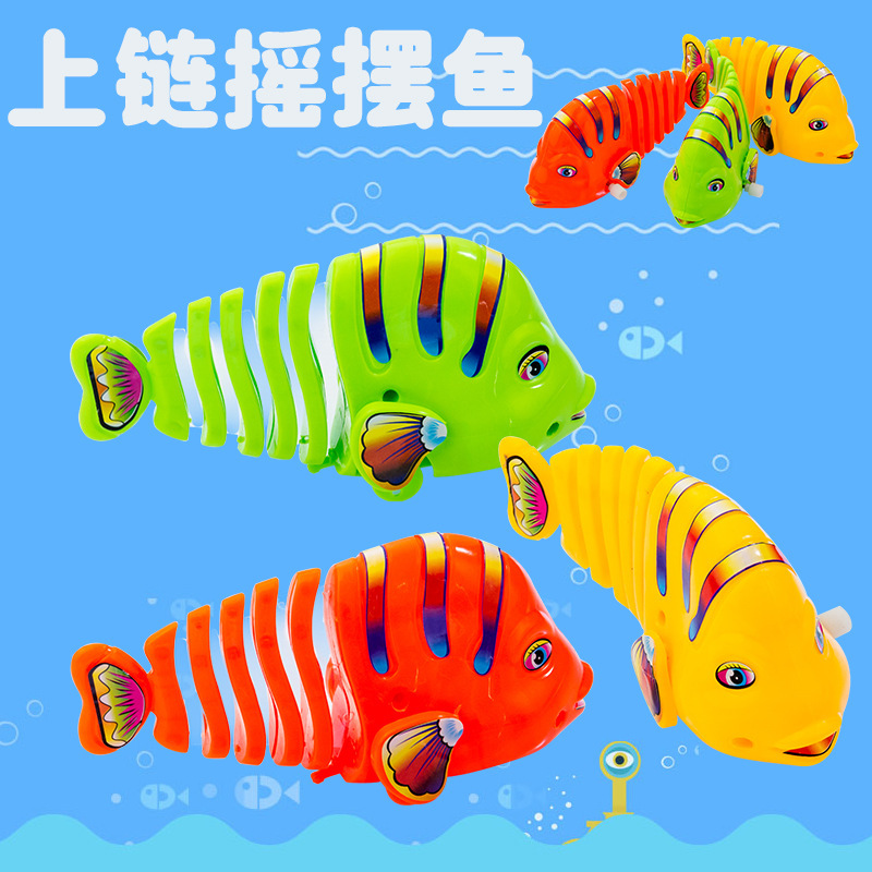 Hot Selling Baby Winding Sway Fish Wind-up Toy Classic Children'S Educational Toy Street Vendor