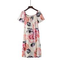 Nightgown Nightwear ฟรีขนาด 100%