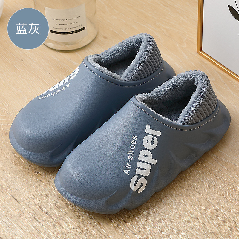 2020 Waterproof Non-Slip Home Slippers Women EVA Slippers Winter Warm Indoor Cotton Shoe Ladies Soft Couples Shoes Thick Bottom 3