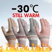 Зимние сверх-теплые женские перчатки  1