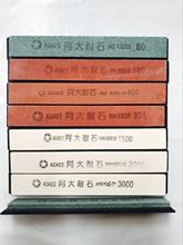 8 יח\סט אוניברסלי אבנים 60 #80 #180 #400 #800 #1500 #2000 #3000 # חידוד אבן שחיקה אבן משחזת סכין מחדד מערכתמחדדים