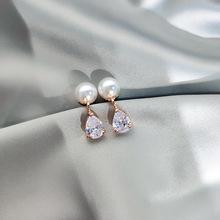 Classic Crystal Round Women Dangle Earrings Delicate Pearl Crystal Earrings Bohemian Drop Earrings Jewelry Earrings cheap NoEnName_Null Zinc Alloy Fashion duohan