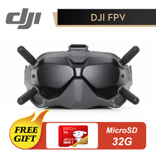 DJI FPV משקפי DJI מקורי VR משקפיים עם ארוך מרחק שידור תמונה דיגיטלי השהיה נמוכה חזק נגד התערבות