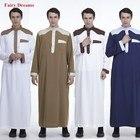 Arabic Men Muslim Dr...