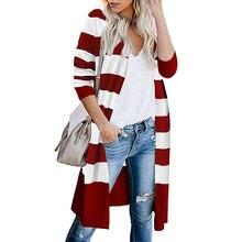 Полосатый прошитый свитер кардиган женские осенние свитера для