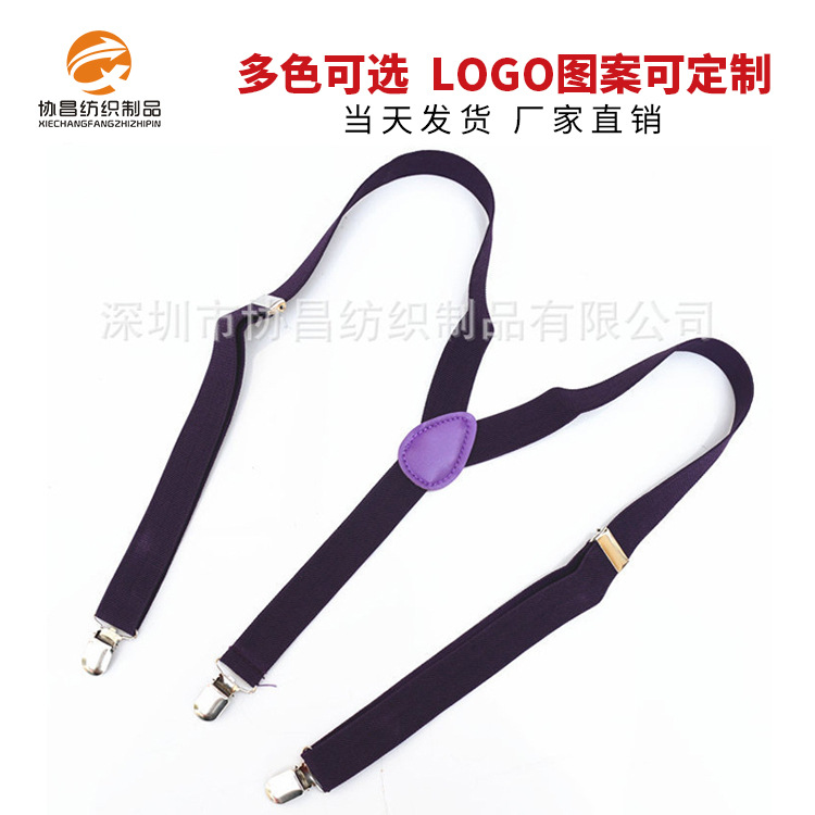 Suspenders Strap Suit Pants Men And Women 3 Clip For Both Children Polyester Unisex Screen Printing