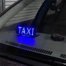 Такси ветровое стекло лобовое стекло знак светодиодный светильник автомобиля высокой яркости лампы