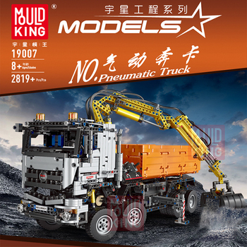 Motorized 20005 Technic Car Series Remote Control vehicle RC Truck Model Building Blocks Bricks Compatible with 42043 Kids Toys city series weapon technic blocks 611pcs diy bricks rc robot building blocks compatible remote control robot block toy for kids