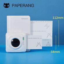 Paperang MAX 112 мм портативный термальный Bluetooth принтер мини фото фотографии принтер для мобильного телефона карманная машина