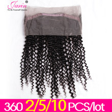 2-5-10pcs Brazilian Kinky Curly 360 Lace Frontal Human Hair Extension Natural Color Remy Hair Jarin Hair Closure Total 2 Pieces(China)