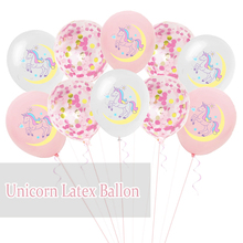 10pcs 12inch uniocorn latex ballon sets wedding party unicorn childrens birthday decoration accessiories supply