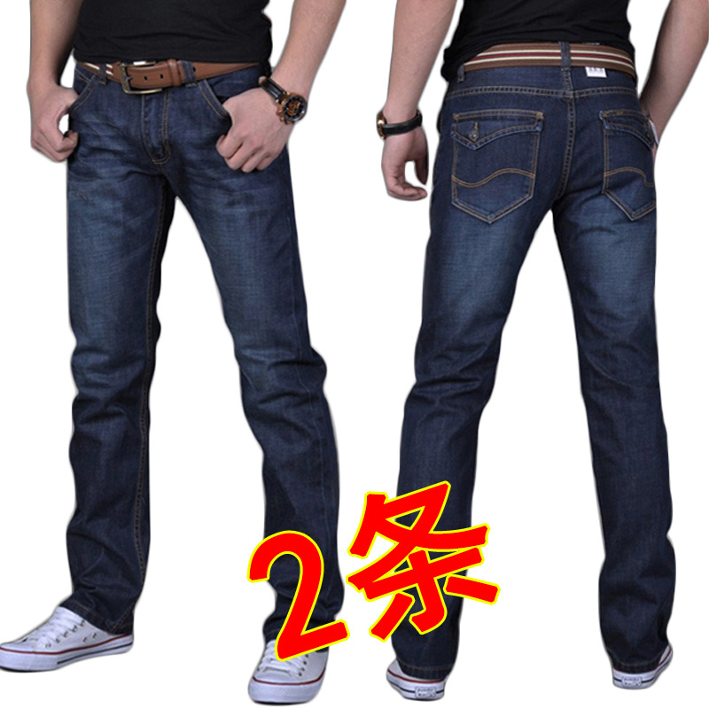 Summer Thin Section Youth Jeans Men Casual Loose-Fit Trousers Youth Straight-Cut Summer Slim Fit Pants Men's