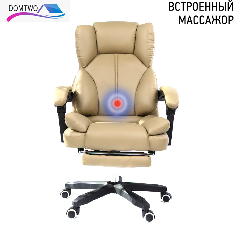 Office-Chair Swivel-Function with Lift And Special-Offer